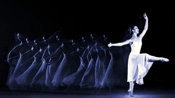 балет морфинг концепт