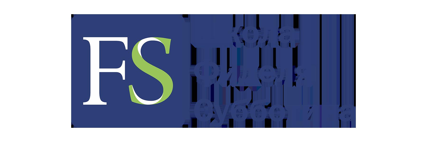 Школа Фиделя Субботина